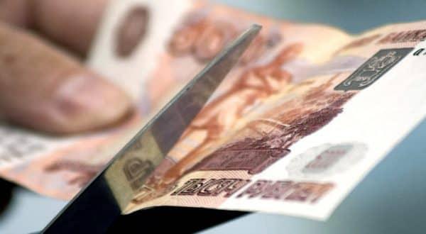 Девальвация рубля в 2015 году