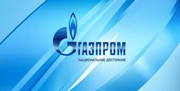 Газпром, доходы членов правления