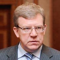 Алексей Кудрин 200