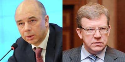 Силуанов и Кудрин
