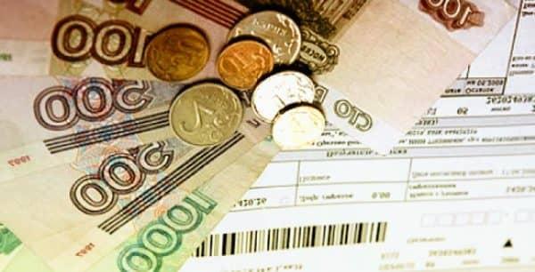 коммунальный платеж