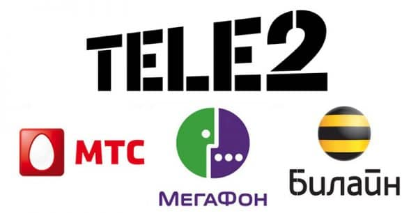 Как переводить деньги с Теле2 на Мегафон, Билайн, МТС