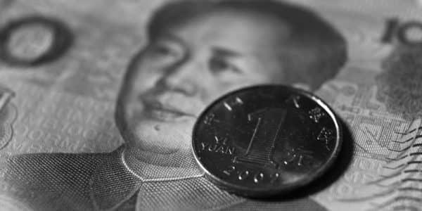 Юань ЦБ Китая