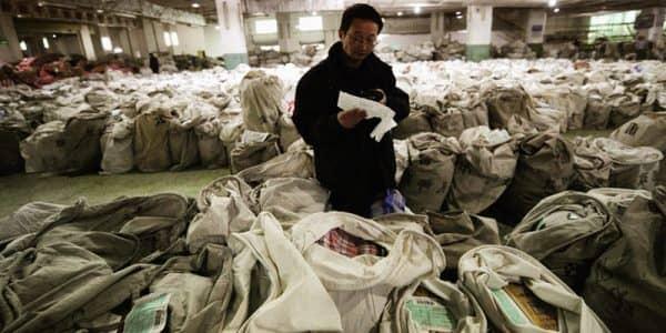 Китайская почта