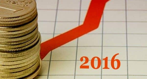 Бюджет России 2016