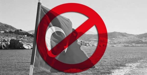 Турцию запретили