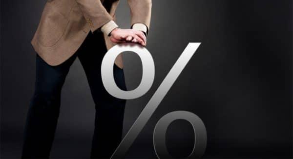 банки снижают процент по депозитам