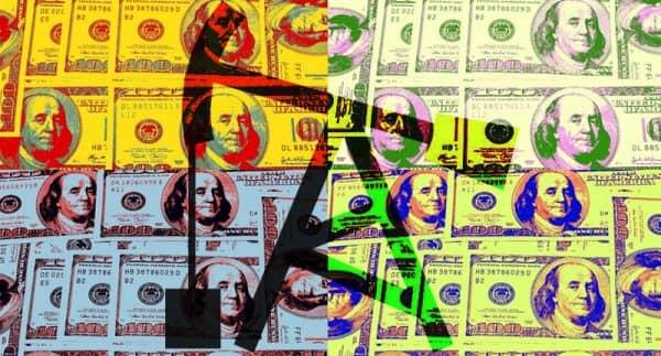 сырьевые доходы бюджета