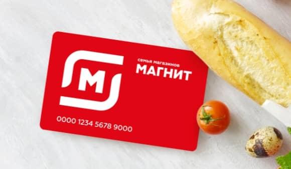 Как эксперимент одного российского супермаркета начал охватывать всю страну
