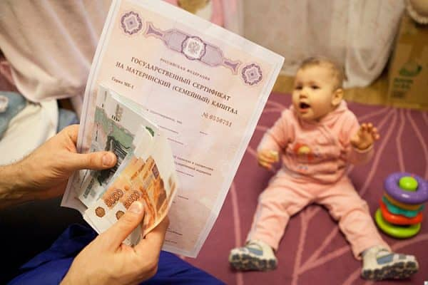 Впервые за 5 лет материнский капитал будет проиндексирован