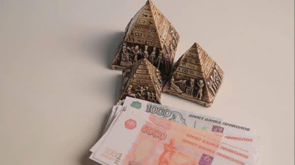 Чем страшны финансовые пирамиды в интернете, и как на них не нарваться