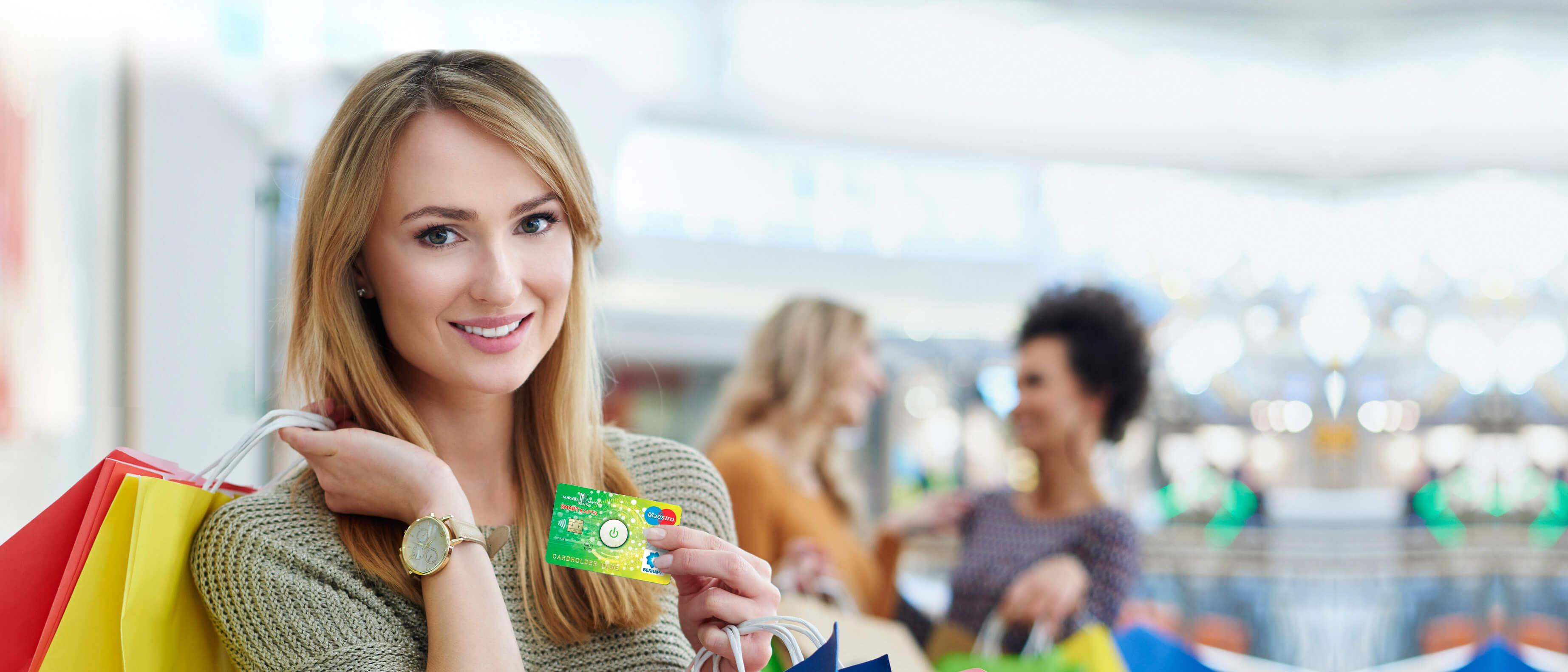 Ловушки при покупке товаров в рассрочку, о которых мало кто знает