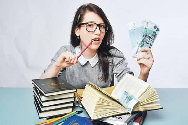 Учеба в долг: нужен ли образовательный кредит на самом деле?