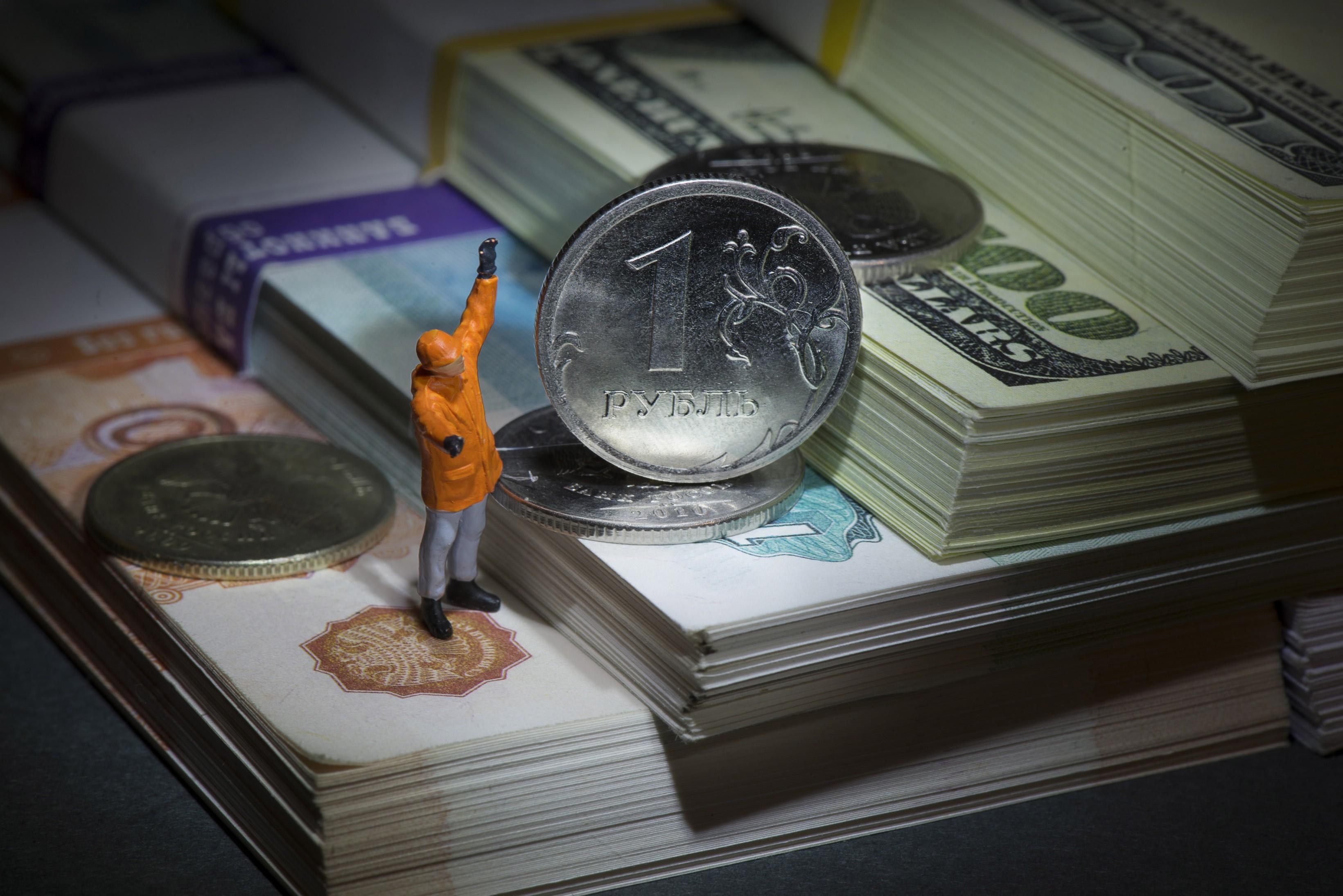 Мнения и прогнозы аналитиков, как поведет себя рубль 18-22 сентября