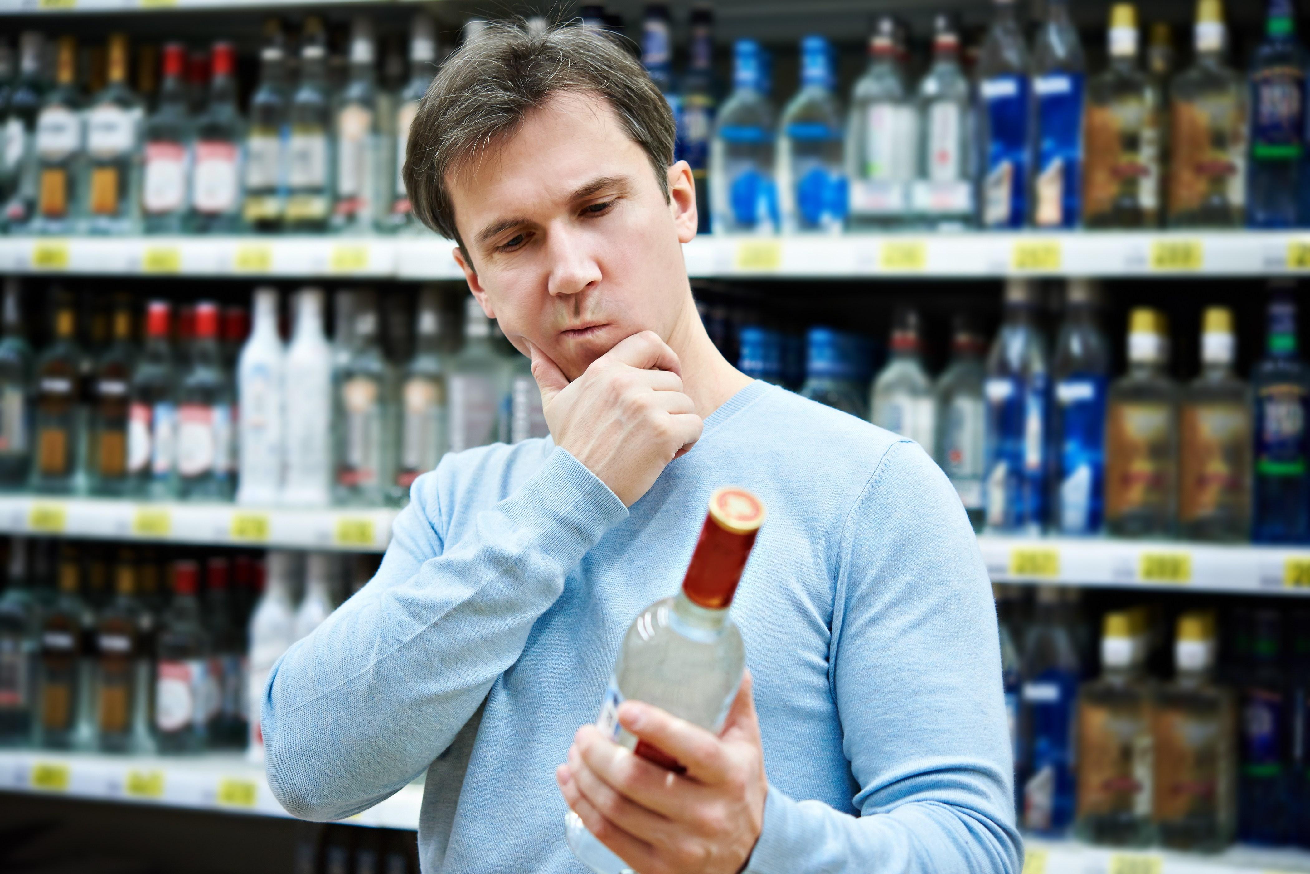 Минимальная цена на водку с 2020 года может составить 233 рубля