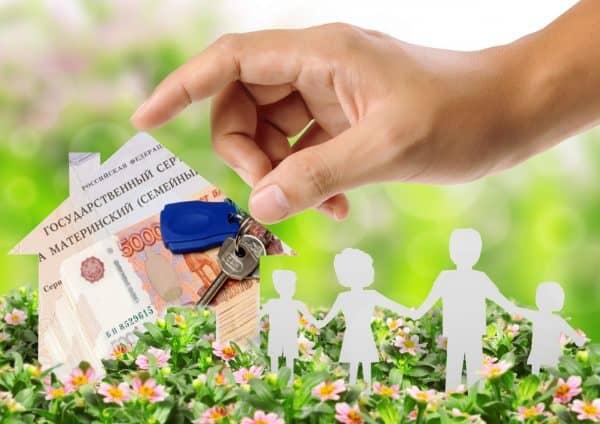 Берем ипотеку в 2019 году без первоначального взноса: 5 проверенных способов