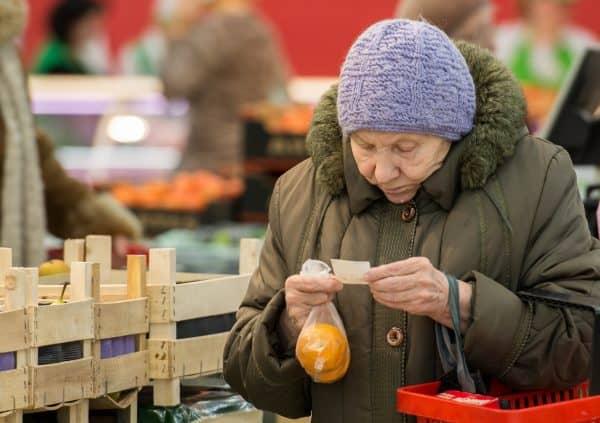 Правительство обнародовало данные, насколько вырастут пенсии россиян в ближайшие три года