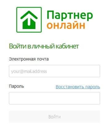 Домклик партнер онлайн
