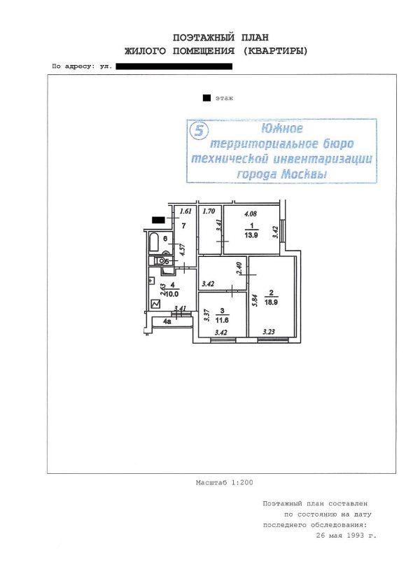 Оценка недвижимости Домклик