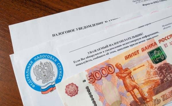 С какой целью и когда россиянам планируют заблокировать все счета за долги по налогам