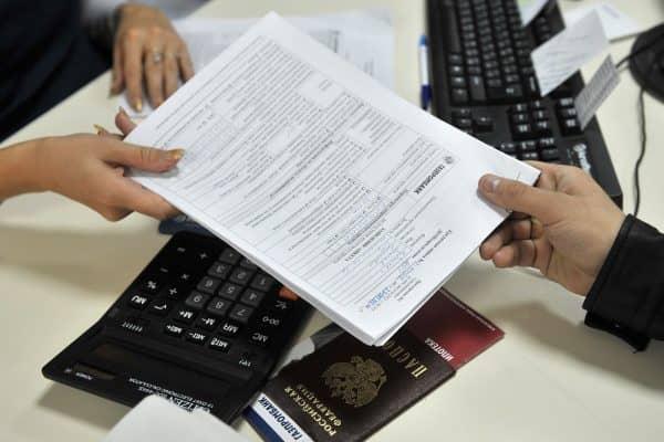 Почему лучше все же стоит приобретать страховку по банковскому кредиту