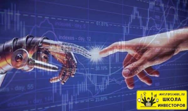 инвестиции в технологии