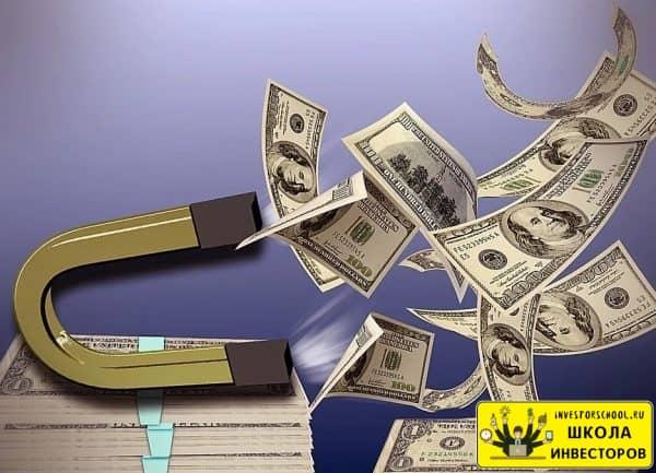 как купить etf на иис в долларах