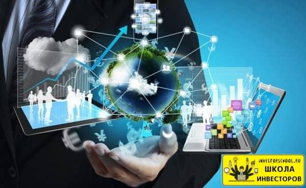 инвестиции в облачные технологии