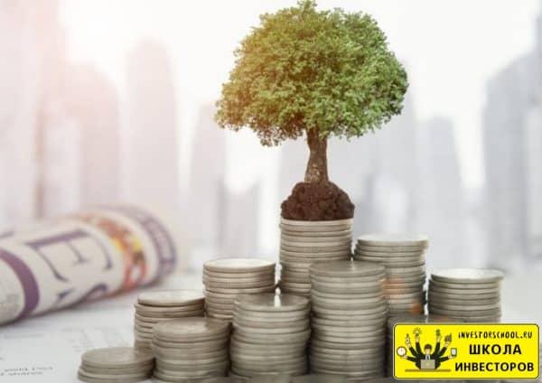 инвестирование и трейдинг различие