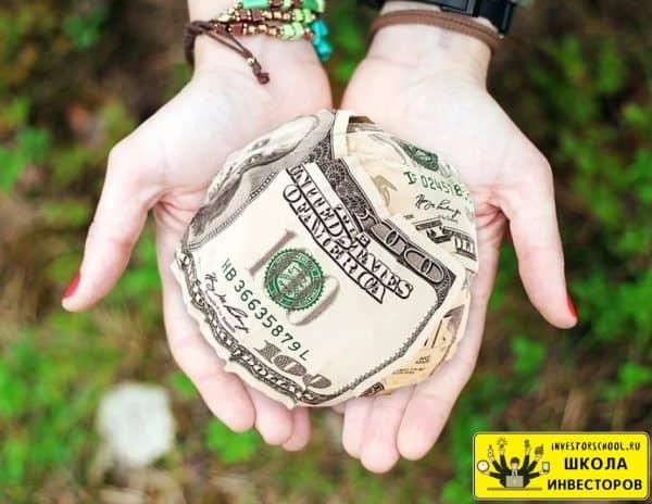 уплата налога с дохода от инвестиций