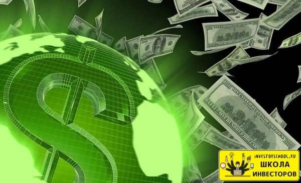 Вывод денег иис