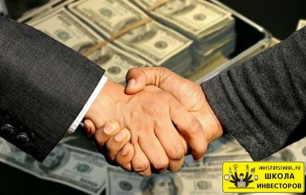 оплата налогов с инвестиций