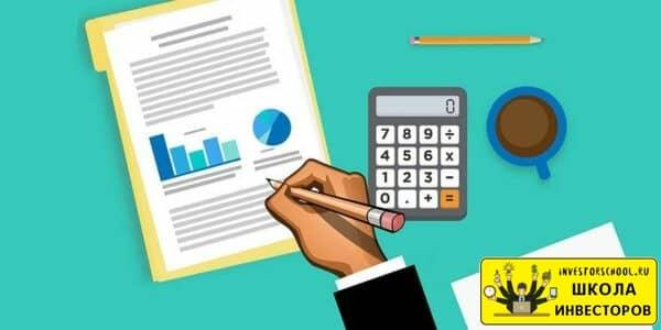 индивидуальный инвестиционный счет законодательство