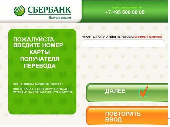 vzyat-v-kredit-telefon-v-eldorado