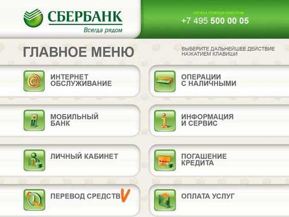kreditnaya-istoriya-v-kontakte