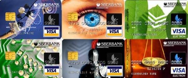 4 способа узнать баланс карты Сбербанка