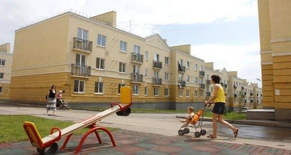 жилье эконом-класса