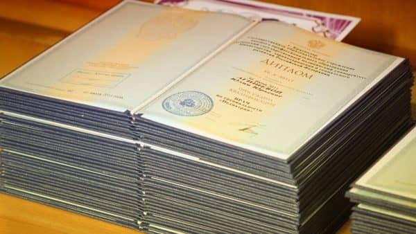 Россия и Франция подписали соглашение о взаимном признании дипломов