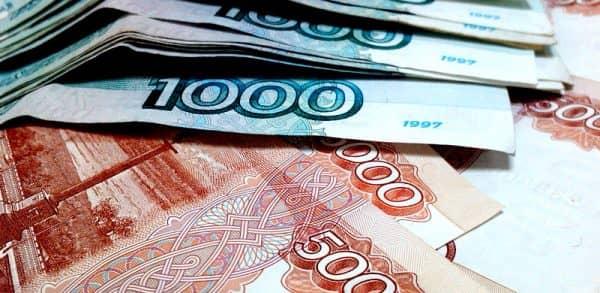 Средняя зарплата в России по регионам 2015