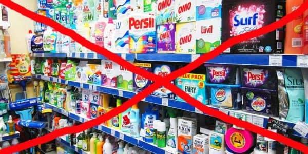 В России изымают из продажи импортную бытовую химию
