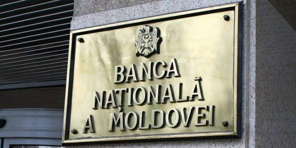 Нац банк Молдовы