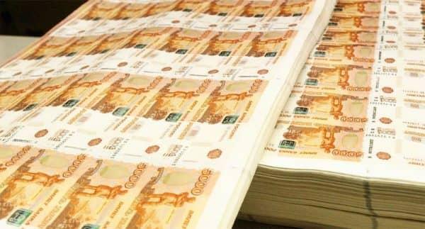 Почему нельзя просто так взять и напечатать денег?